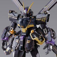 Metal Build Crossbone Gundam X2 is P-Bandai exclusive
