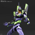 Bandai Spirits EVA-01 roar