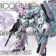 Master Grade Extreme Unicorn Gundam Ver. Ka vanaf 12 september verkrijgbaar